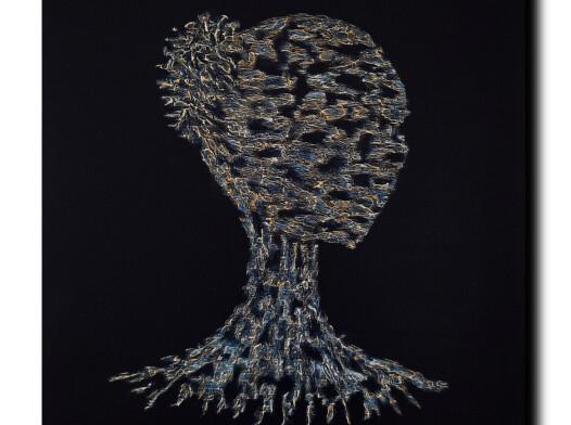 Mgławica samotności